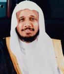 Abdullah Ibn Ali Basfar