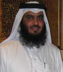 Ahmed-Al-Ajmi-Turkce-Mealli-Hatim