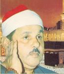 Mahmud Ali Al Banna
