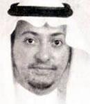 Sahl Yassin