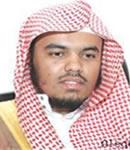 مصحف لشيخ ياسر الدوسرى Yasser Al Dossari - ظٹط§ط³ط±